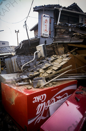 mhc-ghe 195 s1-9 