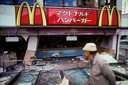 mhc-ghe 195 s2-33   Natural disasters have no respect for economic power. McDonalds was just one of the many companies to be affected by the destruction.   Keywords: destruction, kobe, earthquake, japan, golden arches, McDonalds, glass