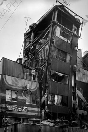 mhc-ghe 195 b4-20 
